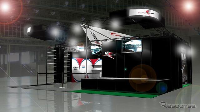 Fuji Speedway booth (image)