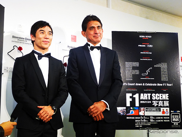 "Aguri Suzuki appeared in a tuxedo and Takuma Sato ""In Japan for the first time wears everything' and SATO ( 1/9/2015 Shibuya Seibu F1 ART SCENE photo exhibition event )"