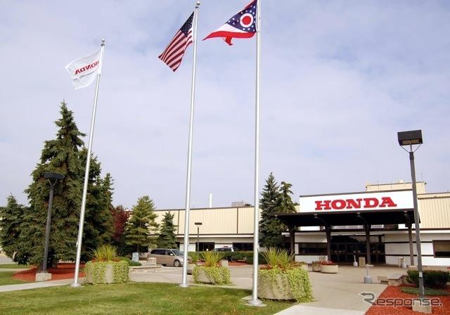 ホンダの米オハイオ工場