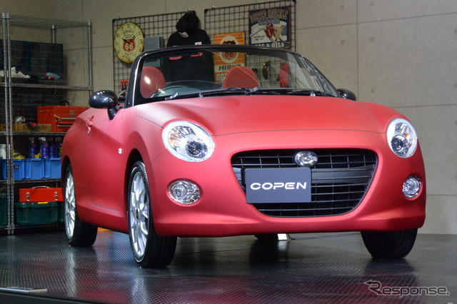 The third-generation Daihatsu Copen