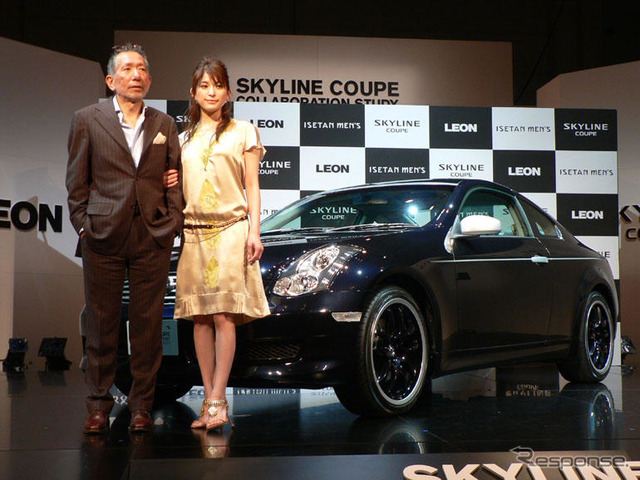 ISETAN MEN ' S and LEON and Nissan... Skyline study