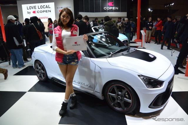 Daihatsu Copen with third-party custom cars (Tokyo Auto Salon 15)