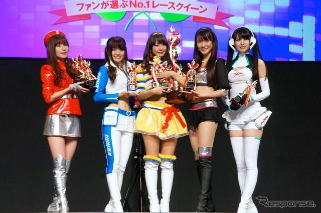 Race Queen Japan Grand Prix, Hino REI's Grand Prix