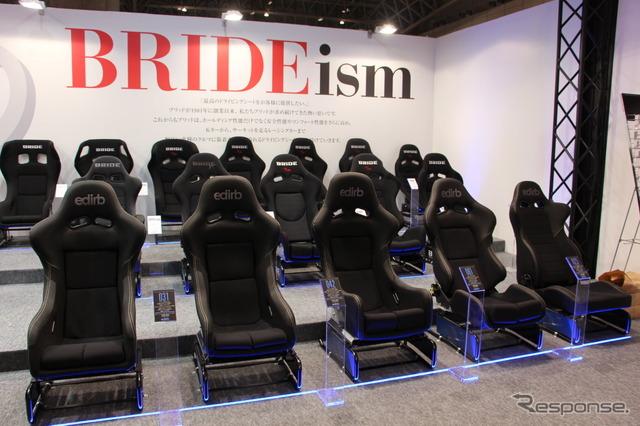 Build booth (Tokyo Auto Salon 15)