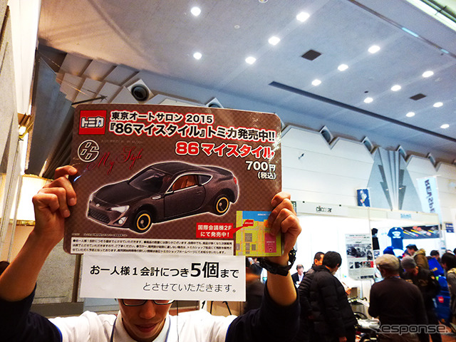 Sold exclusively at Tokyo Auto Salon 2015 Tomica 86 myStyle Said sold more quickly than expected