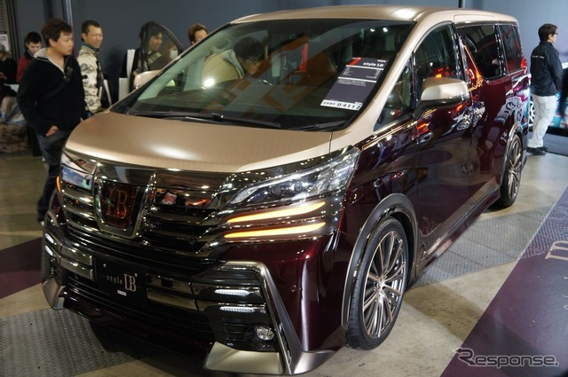 """Minivan concept was exhibited in the Toyota booth """"style LB'"""