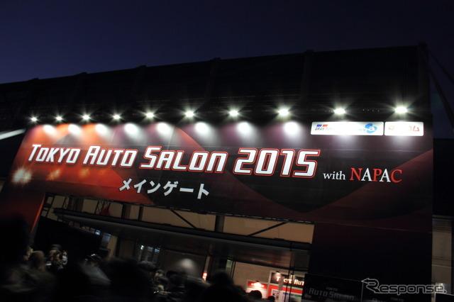 Del salón del automóvil de Tokio antes de 2015