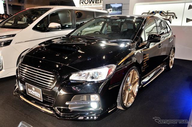 Rowen displayed the Subaru Levorg (2015 Tokyo Auto Salon)