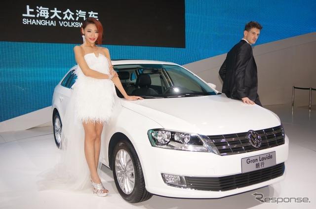 Shanghai VW booth Companion (Shanghai motor show 2013)