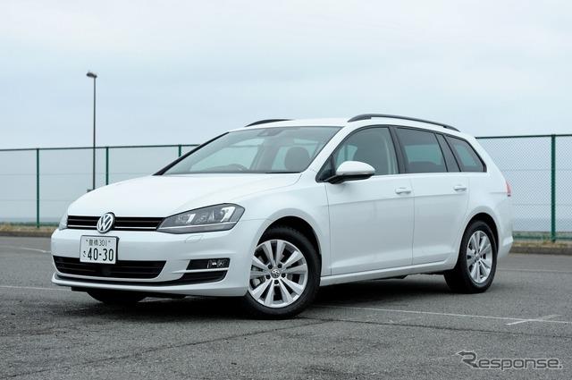 VW Golf variant comfort line