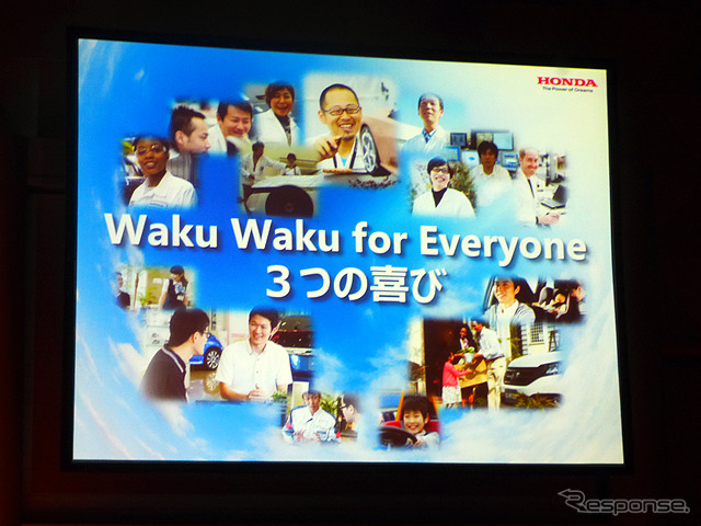 Keynote creation new value to future mobility and Waku Waku Honda Technical Research Institute Executive Director Jiro Yamaguchi ( オートモーティブワールド 1/14, Ariake, Tokyo )