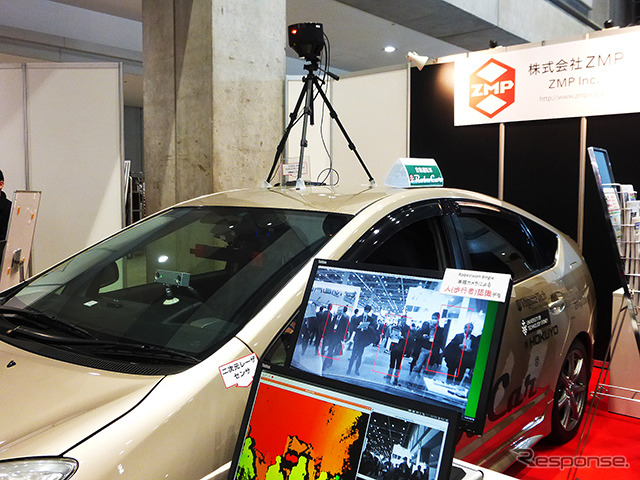 The exhibition ZMP wide picture angle laser radar ( オートモーティブワールド 1/14, Ariake, Tokyo )