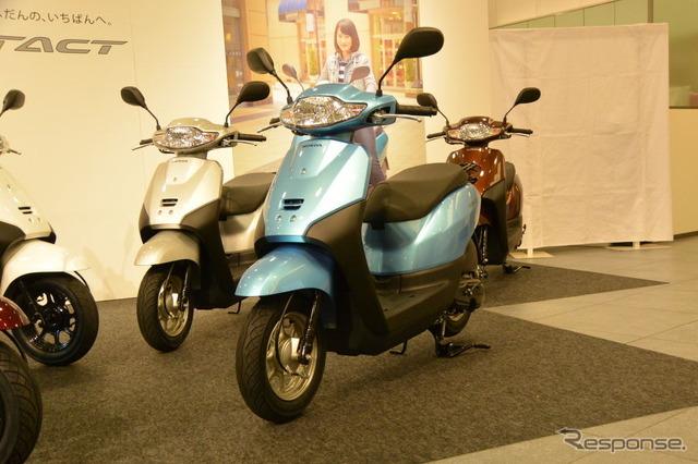 Honda Tact Product Launch