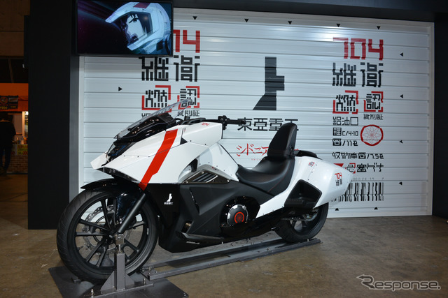 The Honda NM4-02, a collaboration model with the Knights of Sidonia manga series (2015 Tokyo Auto Salon)