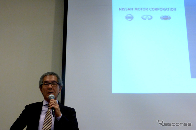 Nissan automobile Research Institute, Alliance Global Director DOI 3 h.