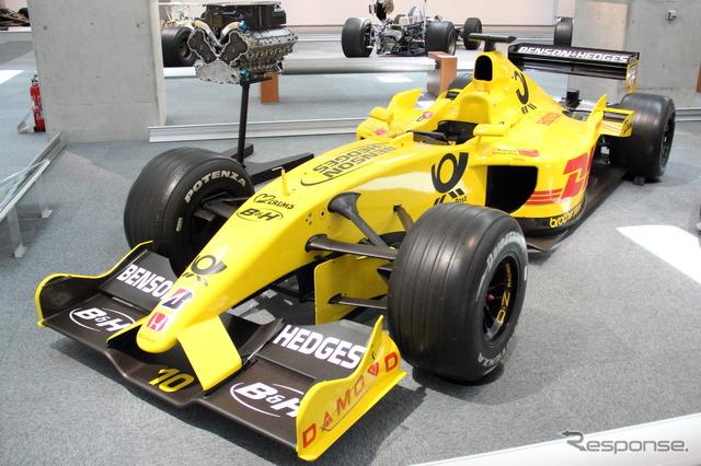"""Jordan Honda """"EJ12'"""
