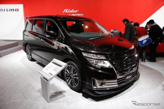 Elgrand Rider High Performance Spec Black Line at 2015 Tokyo Auto Salon