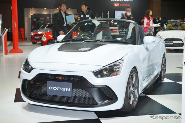 Daihatsu Copen Custom by Tamon Design (2015 Tokyo Auto Salon)