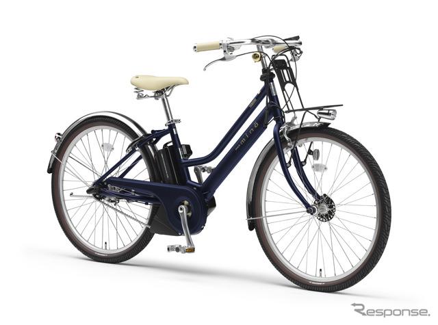 Nuevo concepto eléctrico asistir bici Yamaha PAS Mina Mina