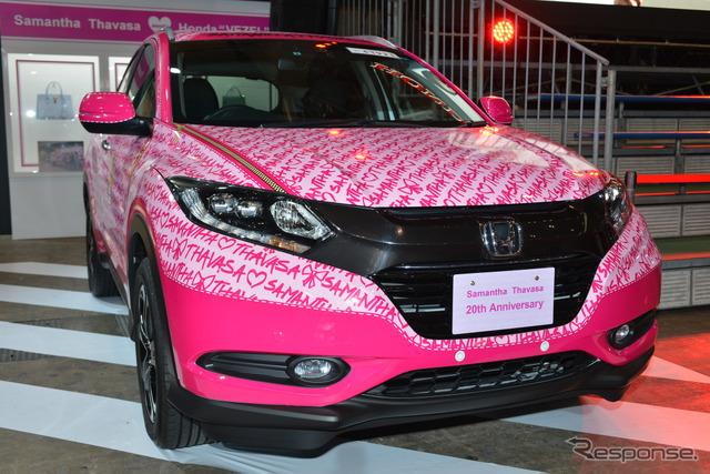 Honda Samantha Thavasa meets Honda Vezel (2015 Tokyo Auto Salon)