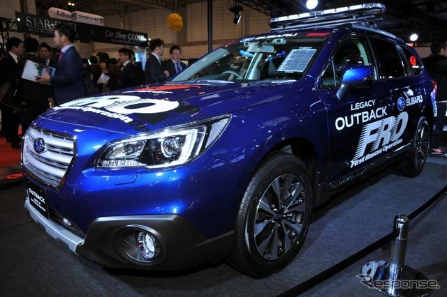 Subaru Legacy Outback SUPER GT 2015 FRO (2015 Tokyo Auto Salon)