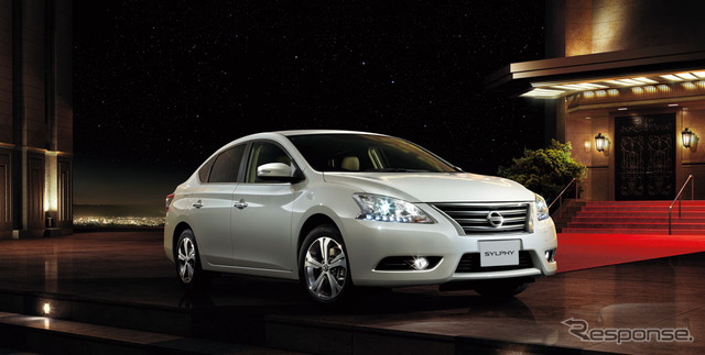 Nissan and sylphy G Legrand