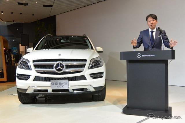 Mercedes-Benz Japan Ueno kintaro President Conference