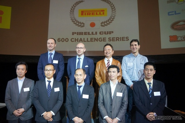 "Pirelli Japan is a new series of domestic motorcycle racing announced the ""Pirelli Cup 600 challenge series'"