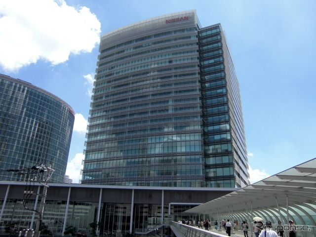 Nissan global headquarters