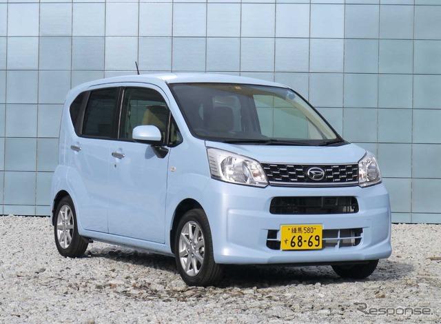 Daihatsu Move X