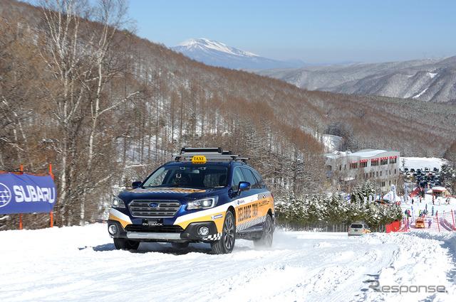 Subaru Ski Slope Taxi