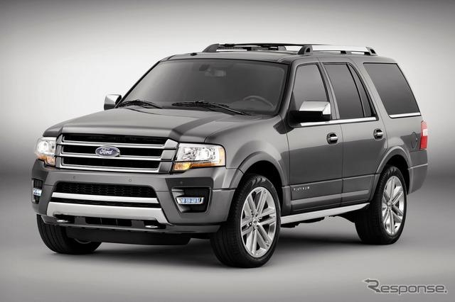 フォード エクスペディション の2015年モデル