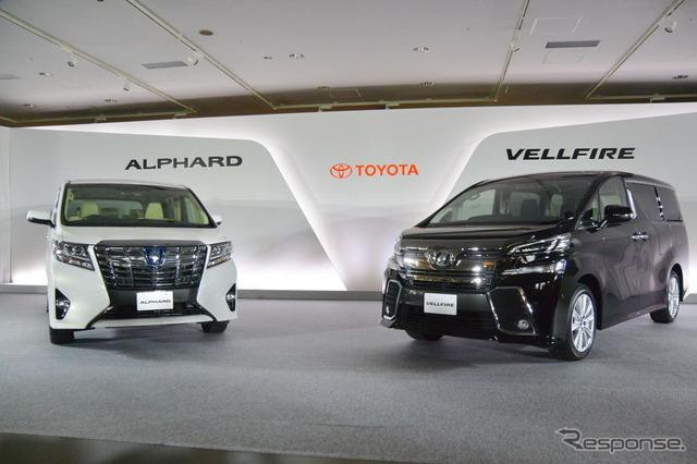 Toyota Alphard / Vellfire Product Launch