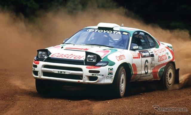 Celica WRC (1993)