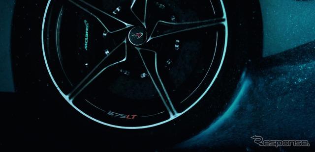 McLaren 675 LT notice image