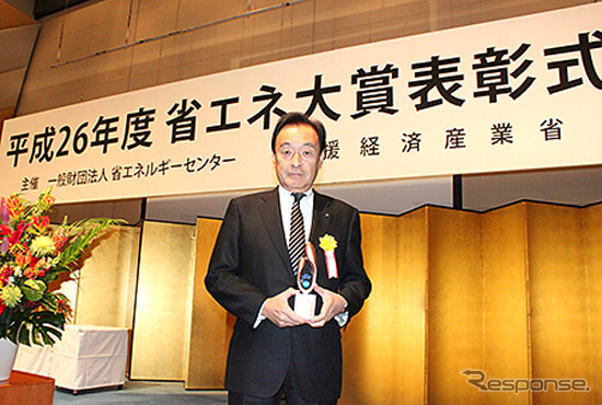 Suehiro Executive Vice President