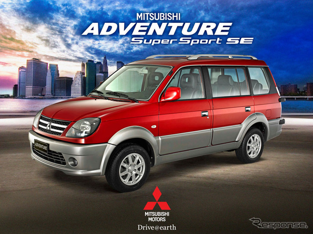 Mitsubishi adventure (catalogue)