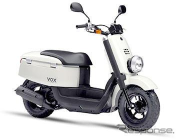 "Yamaha ""VOX XF50"""