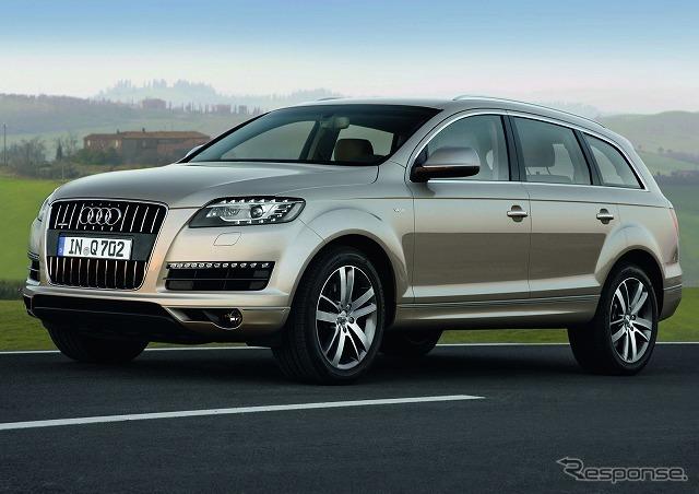 Its predecessor was the Audi Q7