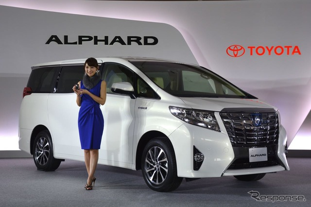 Launch of the all-new Toyota Alphard & Vellfire