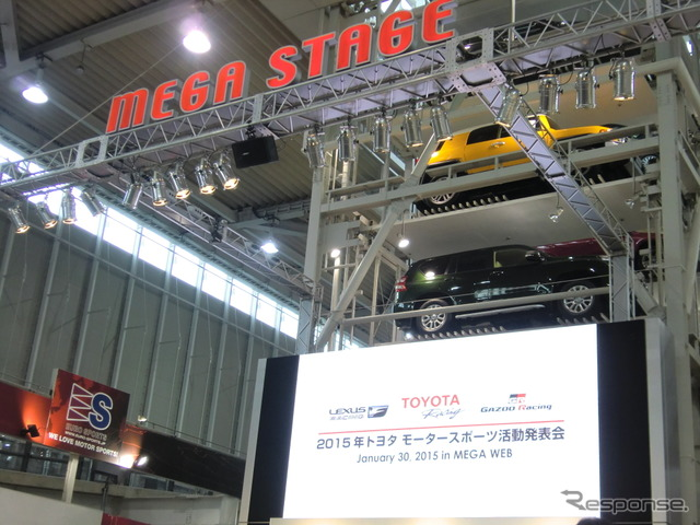 Toyota MEGA WEB in this season's Motorsport activities presentation