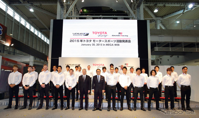 Toyota motor sport activities Conference 2015