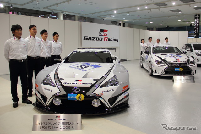 By 2015, Nurburgring 24-hour race race