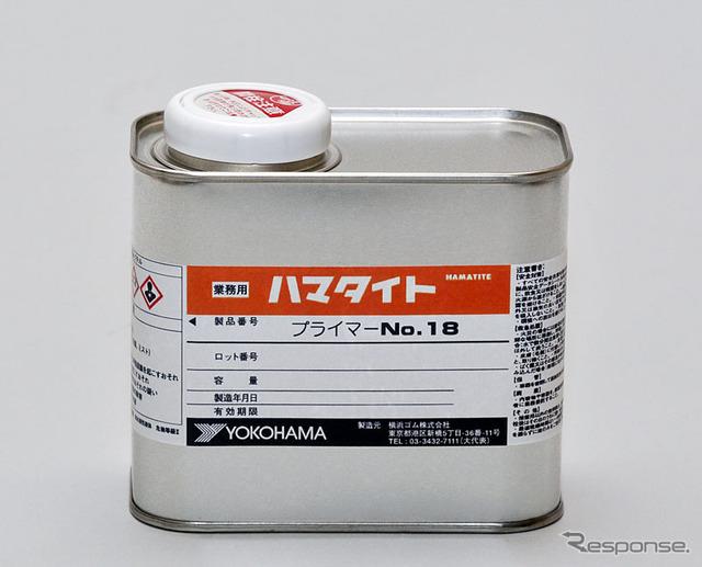 ยางโยโกฮาม่า รองพื้น hamatite No.18