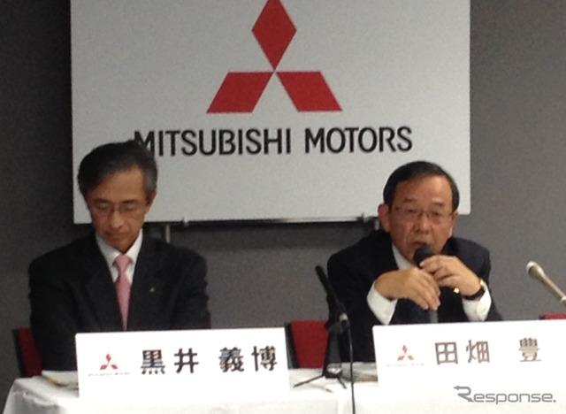 Mitsubishi managing director Yutaka Tabata (right)