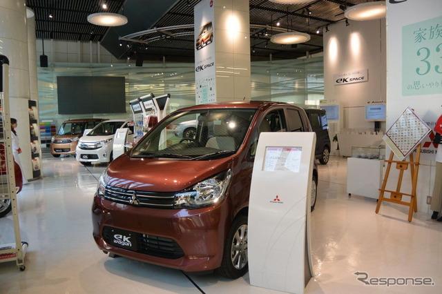 Mitsubishi auto showroom
