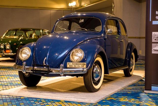 Volkswagen beetle (1953)