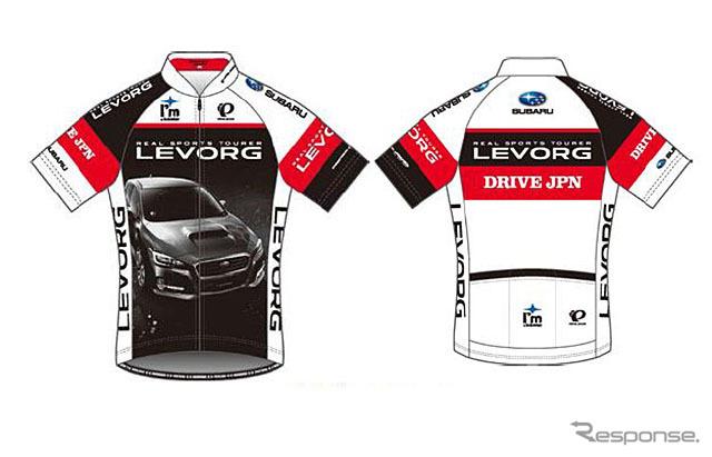 Cycle Jersey 'Subaru levogue