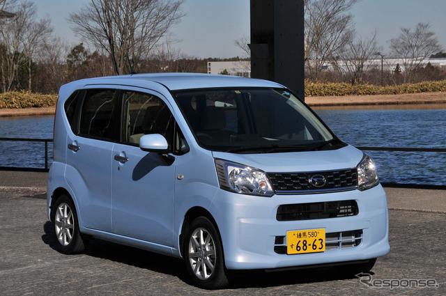 Daihatsu Move X SA