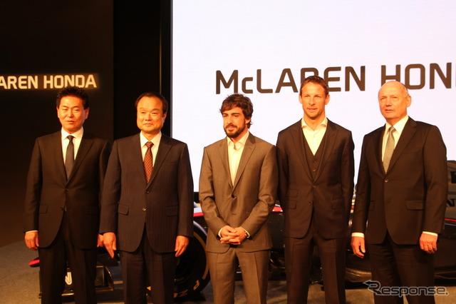 Honda's F1 press conference